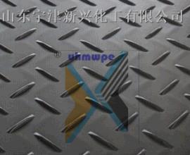 带防滑纹铺路垫板|临时路垫重量轻易携带