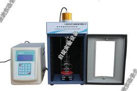 超声波细胞粉碎机/液晶显示/芯片控制