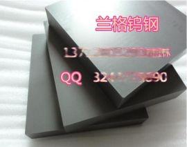供應硬質合金KD10臺灣春保鎢鋼 剪切模用KD20鎢鋼薄片 硬質合金棒
