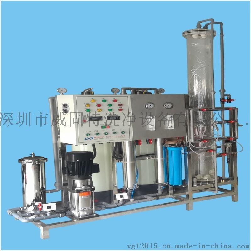 深圳威固特厂家直销0.5T反渗透工业纯水机