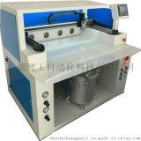 自动喷胶机ZG-HF0806PE-2P,数控自动喷胶机