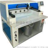 自動噴膠機ZG-HF0806PE-2P,數控自動噴膠機