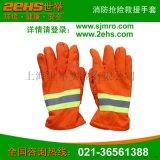 消防抢险救援手套 消防阻燃手套-上海世举