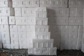 武汉泡沫保鲜箱,蔬菜泡沫箱