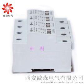JM-B100/4 浪涌保护器威森电气韩珊18602903860