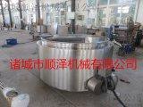 厂家直销 溶蜡锅 溶蜡搅拌锅 自动控温 熬蜡锅 夹层锅