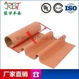 代替台湾六相矽胶片、先锋导热绝缘硅胶布、矽胶布、绝缘布、六相矽胶