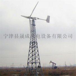 厂家供应 晟成FD-500w 风力发电机 提高绿色建筑品质
