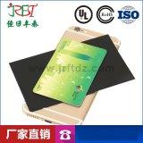 手机隔磁防消磁贴防磁卡贴片NFC天线铁氧体八达通防磁片定制尺寸
