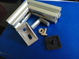 青岛工业铝型材4040批发零售