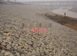 贵州供应**矽胶涂塑石笼网厂家、铁丝石笼生态网规格