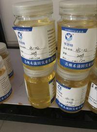 水性环氧树脂固化剂苏州亨思**应太原市品质**的水性环氧固化剂