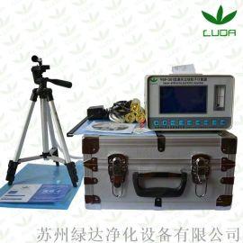 Y09-301液晶屏鐳射空氣塵埃粒計數器 落塵量測試儀