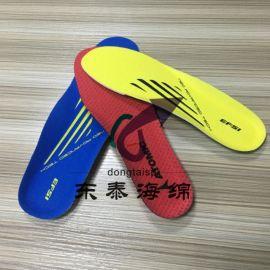 EVA热压鞋垫定制厂家