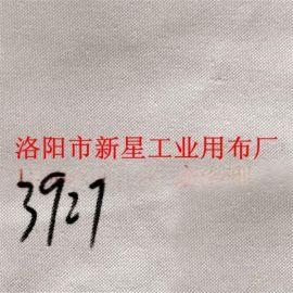 河南新星生产滤布3927板框压滤机油滤布 食用油过滤布聚酯纤维过滤布