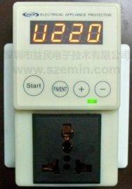 益民EM-001NAH280电器保护器 即插即用 无人值守全自动 220/110V通用