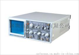 全新正品!香港龙威 模拟示波器 L-212 DC-20MHZ 双通道