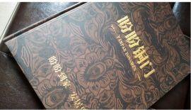 盼盼铜门画册宣传册欣赏精诚铜门宣传册企业画册,广告设计印刷,品牌宣传册排版印刷,铜门画册