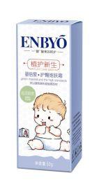 婴幼儿用品婴倍爱护臀维肤霜50g