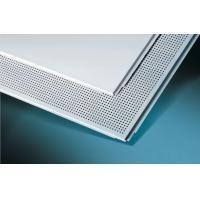 600*600铝方板,兴龙铝扣板