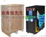 逆变器 工频逆变器  UPS不间断充电工频正弦波逆变器30KW