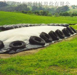 五层共挤黑白青贮膜/黑白膜/养殖膜