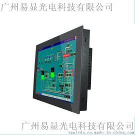 10寸平板电脑,10寸工业平板电脑,10寸嵌入式平板电脑,10寸触摸平板电脑,工业平板电脑10寸