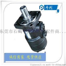 【马达】 加料马达 注塑机BMR-125液压摆线马达