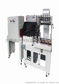 华创全自动L型薄膜热收缩包装机