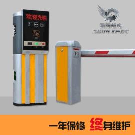 厂家直销小区停车场收费系统远距离自动识别管理系统