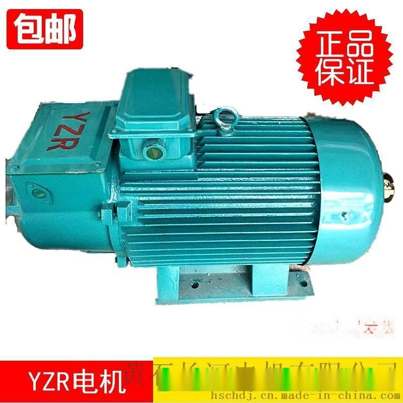 广州现货供应YZR YJZR2起重电机 铜线制造