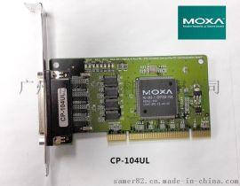 摩莎 CP-104UL、 4口RS232 多串口卡、 支持半高