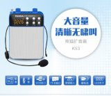 熊貓K53擴音器數碼播放器唱戲機教學唱戲機擴音機