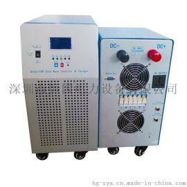 HG-5048太阳能发电系统|5KW逆控一体机|DC48V逆变器价格