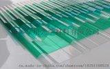 PC耐力板浪板采光板生产厂家