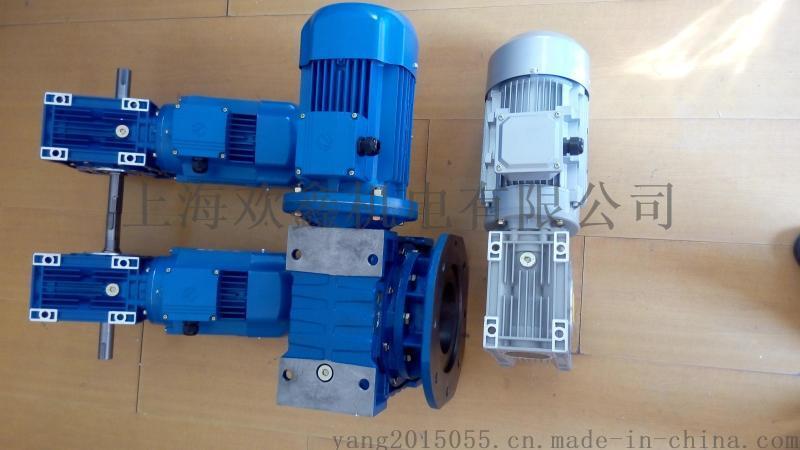 上海欢鑫矿山机械设备精密涡轮减速机NMRV130-100-DZ1-4KW