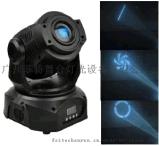 菲特TL058 LED60W搖頭圖案燈
