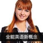 上海商务英语培训学会为止,浦东英语口语培训0基础速成