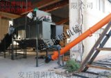 潍坊塑料颗粒拆袋卸料站 无尘自动拆包设备 模块化设计 易于维护