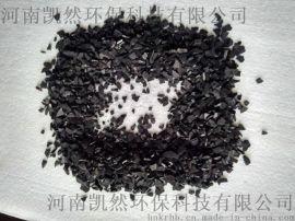 沈陽市阜新水處理專用YY椰殼活性炭