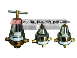 黄铜切割氧减压阀YQJ-16,全国钢厂  切割阀门
