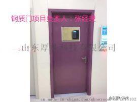 面向全国销售医院气密门钢制门手术室净化门