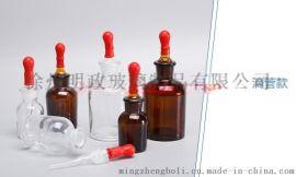 广口瓶磨砂瓶125ml消毒玻璃瓶 酒精瓶试剂瓶 药棉美容