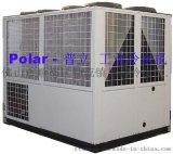 电镀电泳行业专用风冷螺杆式工业冷水机