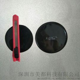 厂价直销Fixate Gel pad随意贴固定胶垫微商货源