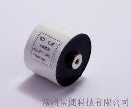 金属化薄膜电容器,常州厂家定制薄膜电容器
