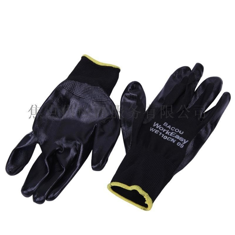 霍尼韦尔Honeywell 经济款耐磨丁腈涂层劳保手套 黑色 WE110CN-09