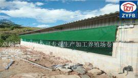 供应牛场专用卷帘布防水抗老化