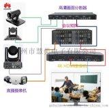 尼科NK3604KR 4K会议直播教育直播录制盒