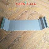 360度咬合鋁鎂錳直立鎖邊板 HV-470型鋁鎂錳板